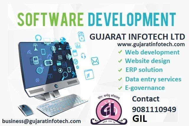 #Software #company in #Ahmedabad