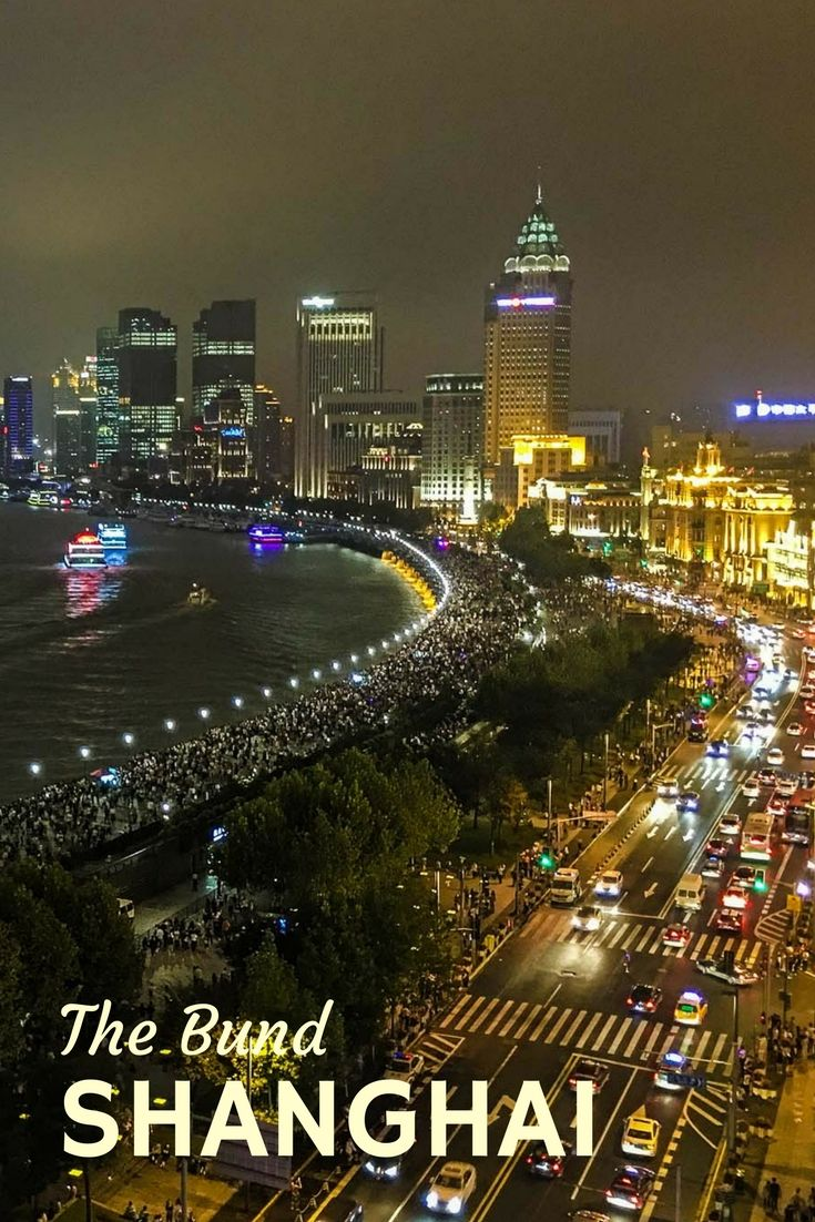 76 Best China Images On Pinterest Amazing Architecture Easthern 6 Days Shanghai Hangzhou Suzhou The Bund A Holiday Night