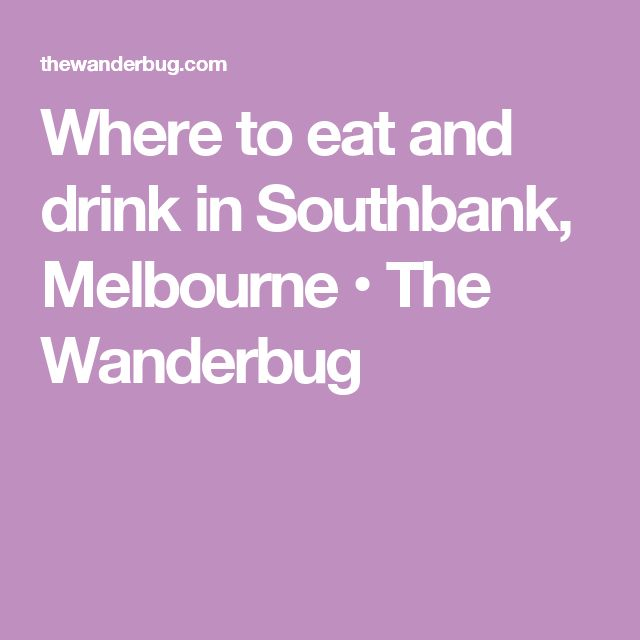 Where to eat and drink in Southbank, Melbourne • The Wanderbug