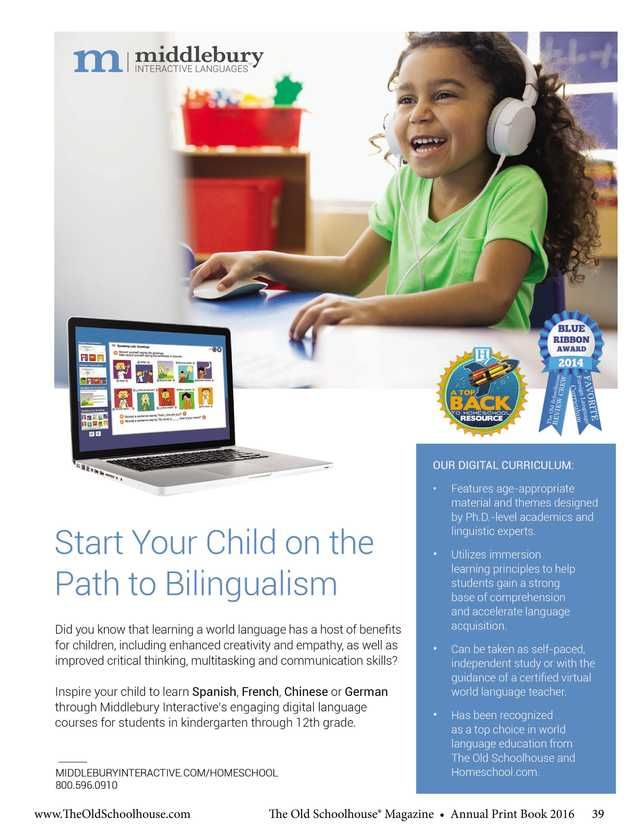40 best online learning images on pinterest high school high middlebury start your child on the path to bilingualism the old schoolhouse magazine fandeluxe Image collections