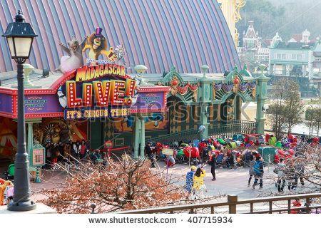 YONGIN-SI , GYEONGGI , SOUTH KOREA , MAR 31 : Everland theme park at Gyeonggi District , South Korea on March 31 2013. Everland is the big and famous theme park in South Korea.