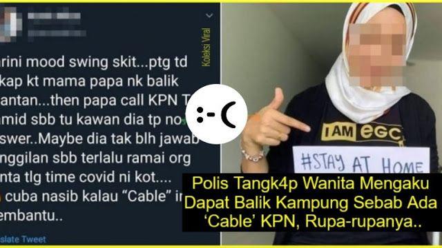 Paku Midin 25 April Permohonan Balik Kampung Dibuka Pkp In 2020 April 25th Incoming Call Screenshot