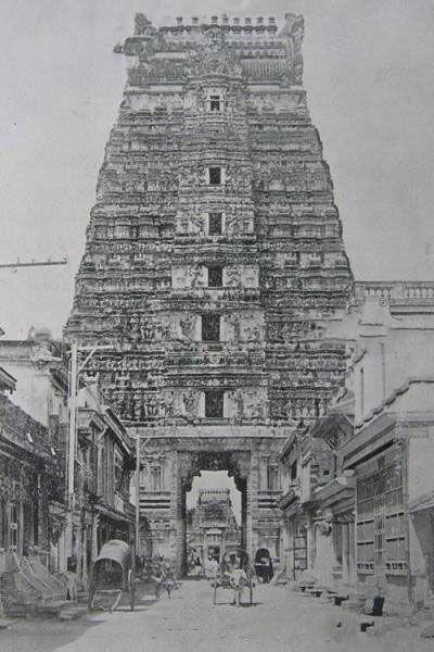 ಮುಖ್ಯದ್ವಾರ - ತಿರುಮಲ