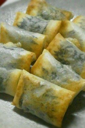 大葉とちくわとチーズの簡単ミニ春巻き