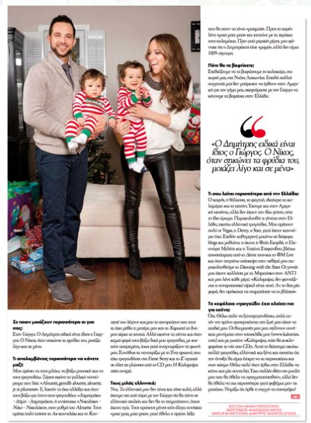 Kalomira's photoshoot for OK! magazine with her family! Starting from left...George Boosalis, Niko & Demetri, Kalomira Boosalis