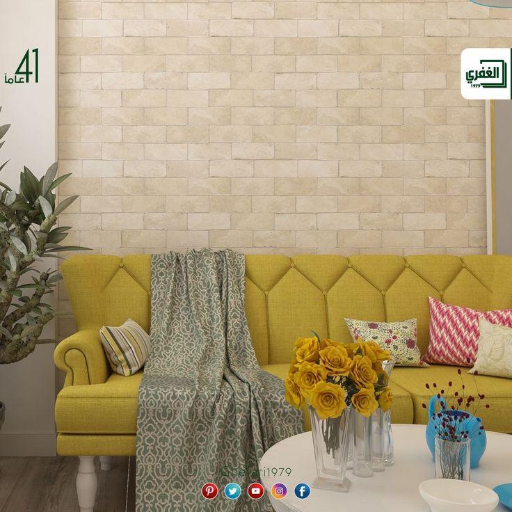 حجر طبيعي المقاس 7 5x19cm للاستخدام داخل الحمامات المطابخ اماكن اخرى للمزيد زورونا على موقع الشركة Https Www Ghefari Com Ar C Home Decor Furniture Home