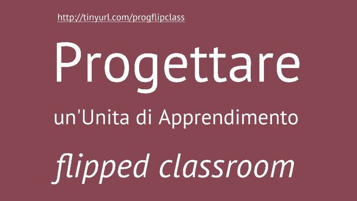 Progettazione di UdA flipped classroom