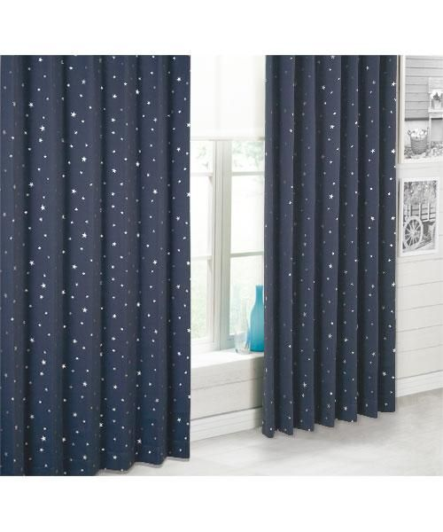 Perfect Curtains For Sophia S Star Wars Room Solar System