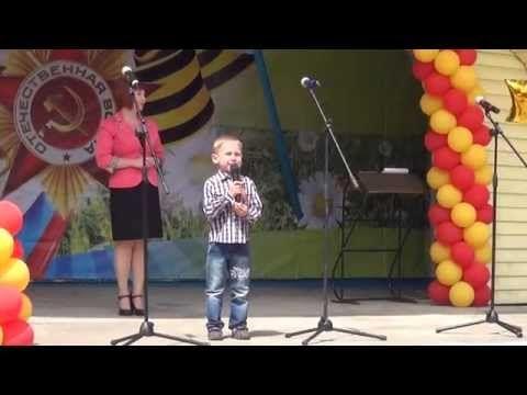 Мальчик Миша рассказывает стихотворение про 9 мая
