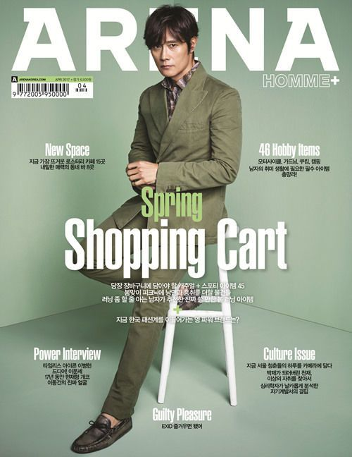ARENA Homme Plus + Korea Magazine April 2017 K-Movie Lee Byung Hun Cover