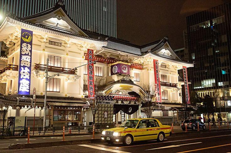 Kibuku theatre in Tokyo