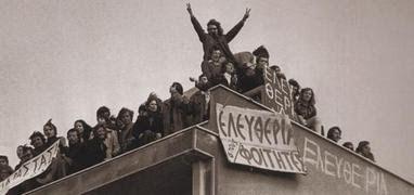 vlahata samis  ΚΕΦΑΛΟΝΙΑ: 21 Φεβρουαρίου 1973: 4.000 φοιτητές καταλαμβάνουν ...