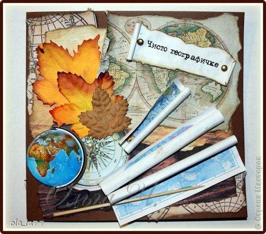 Открытка с днем учителя для учителя географии, открытки своими
