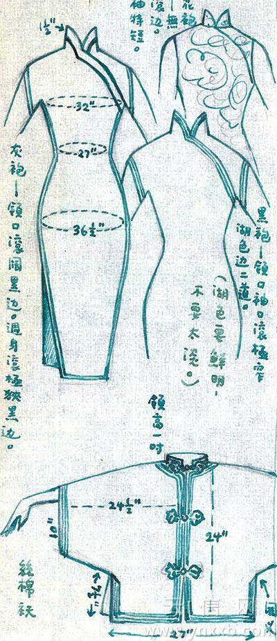 张爱玲信中画出旗袍草图,请宋淇夫妇帮她做新衣。