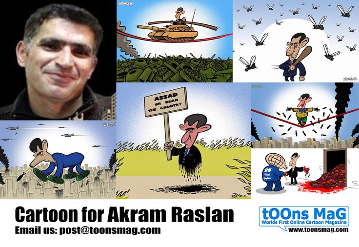 tOOns MaG Gallery: Coming soon new exhibition about Cartoon for Akram Raslan