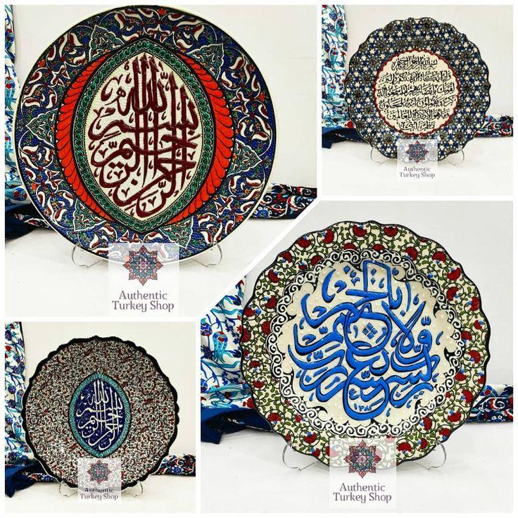 Piring Hias Premium Kaligrafi Series H A N D M A D E Made In Turkey Bahan Keramik Diameter 30 Cm Harga Info Decorative Plates Home Decor Plates