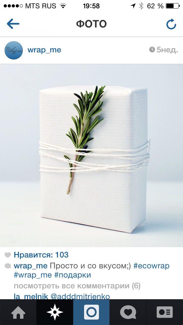 Белая бумага+белая нитка