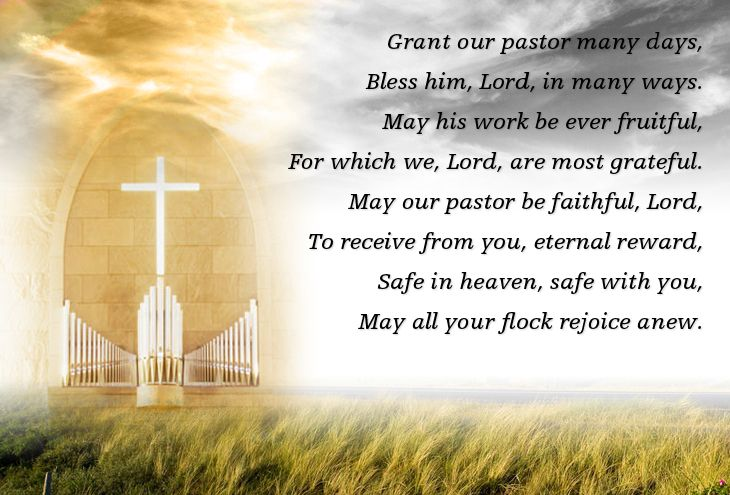 pastoral anniversary scriptures