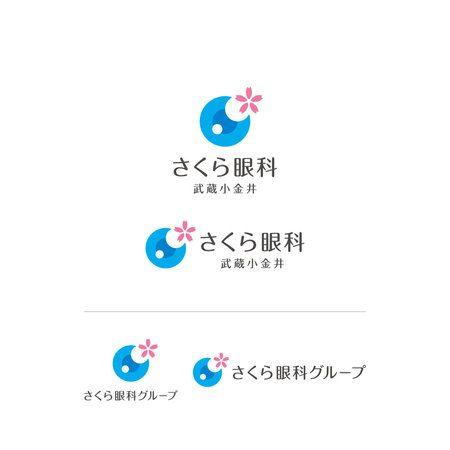 「新規開院の眼科クリニックのロゴデザイン」へのkozbi3102さんの提案一覧