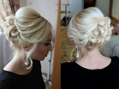 10 Lavish Wedding Hairstyles For Long Hair: 10 Best Ideas About Medium Length Updo On Pinterest