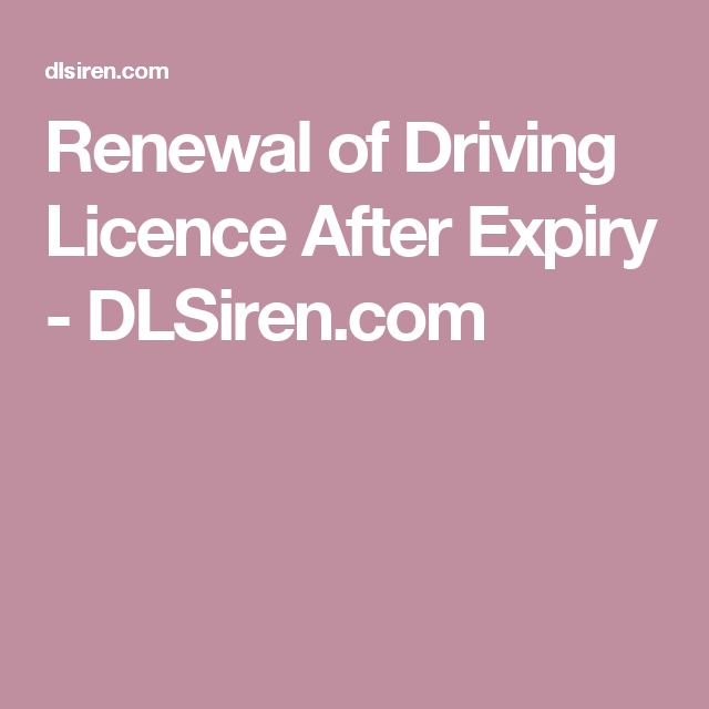 Renewal of Driving Licence After Expiry - DLSiren.com