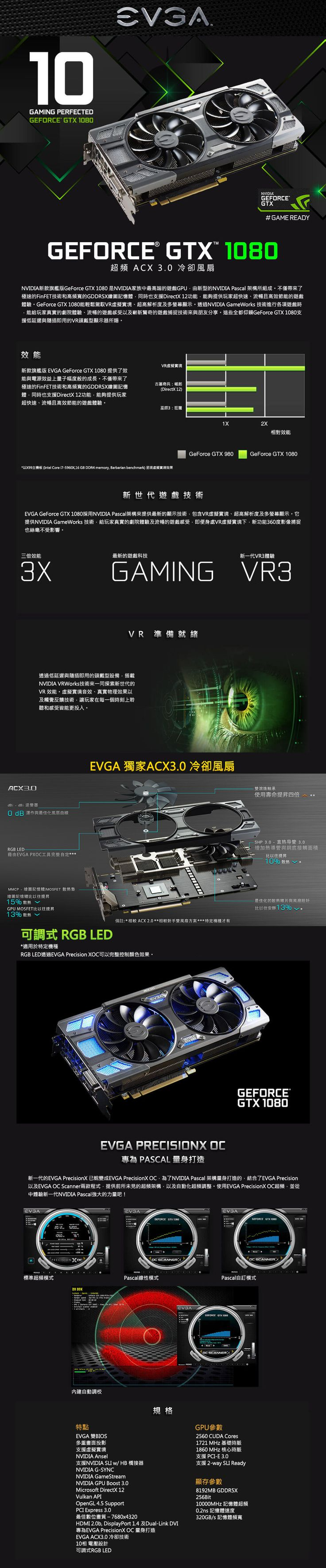 EVGA - Products - EVGA GeForce GTX 1080 FTW GAMING ACX 3.0 - 08G-P4-6286-KR
