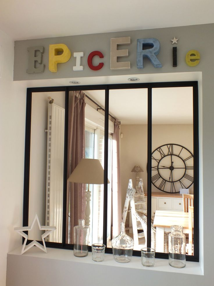 Entre cuisine et salle manger mon home sweet for Achat verriere atelier