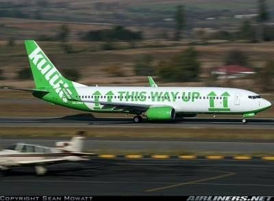 "Kulula airlines: ""this way up"" painted on the planes"