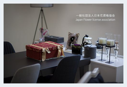 JFLA Flower Lesson Room.interior,candle,ribbon.JFLA本部華夢フラワーデザインスクールのレッスンルームです。