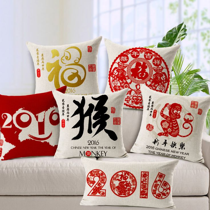 2016 Chinese Lunar New Year Monkey Decorative Cushion Cover Pillow Case Classical Paper Cuts Linen Cotton Cushions Covers