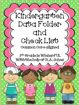 Freebie in the Download Preview! Kindergarten Data Folder & Checklist Common Core Aligned! Great to use with assessments, report cards, parent conferences, and RtI! TWO versions for teachers with 3 report cards or 4 report cards!