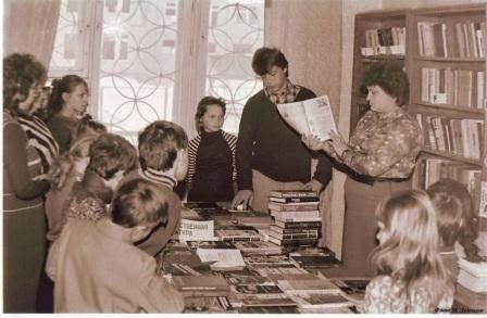 Библиотека-филиал №8, 1989 г.