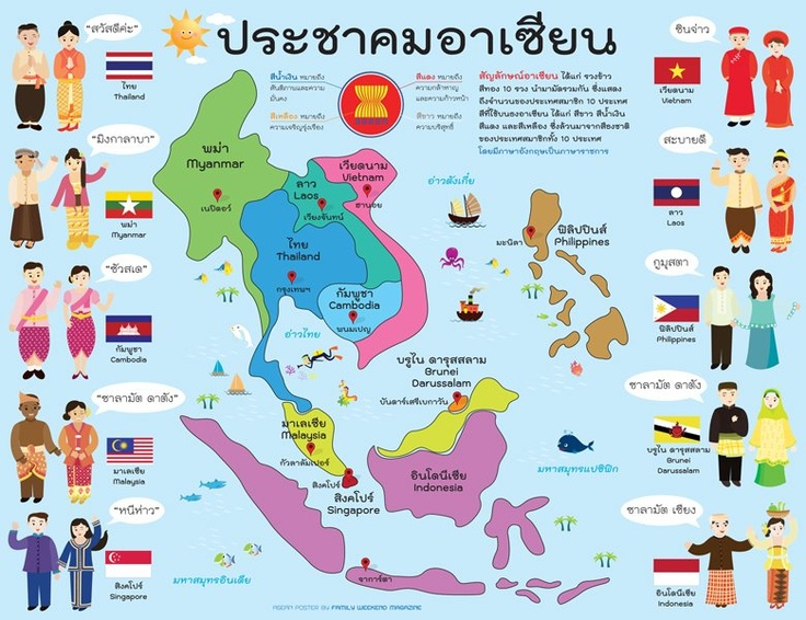 ASEAN poster from Thailand: Familyweekend Magazines, Europe, Picture-Black Posters, Asean Infographic, 09 Thailand, Map, Asean Posters, Magazines แฟนเพจ, Hello Asean