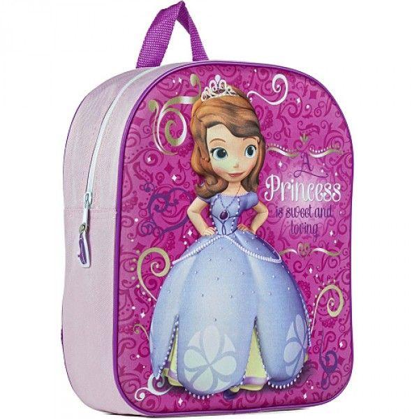 Prinsesse Sofia rygsæk til piger