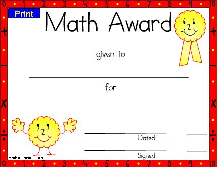 Math Awards Certificates
