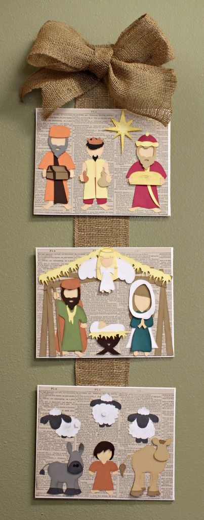 Inspiration for Manger Scene Activity