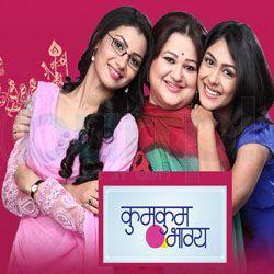 Kumkum Bhagya 17th December 2014 Zee tv HD episode | FREE Deshi TV