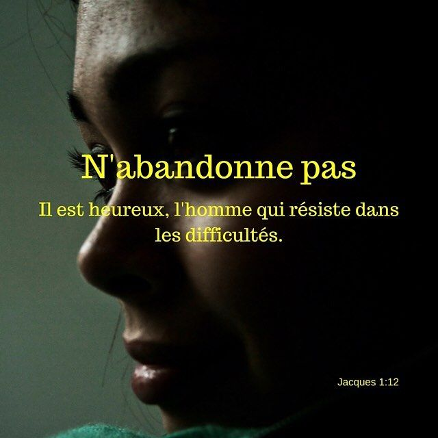 #courage Dieu est là avec toi! #versetdujour