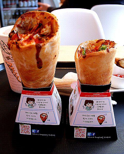 pizza cones, thank you korea :)