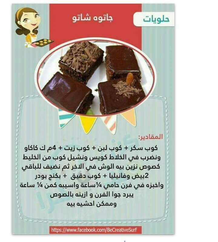 Pin By Randa Mahmoud On Desserts Food Desserts Oda