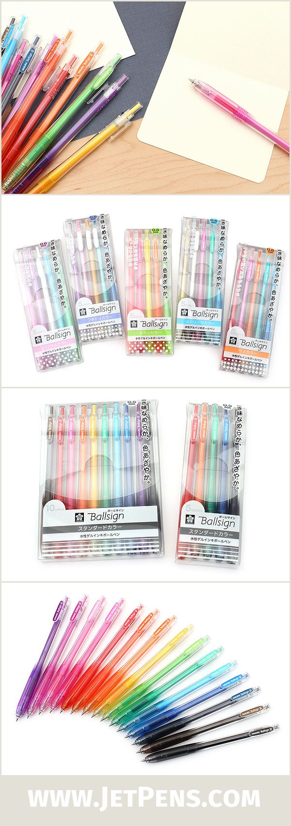New colors and sets of the Sakura Ballsign Knock Gel Pens are here! They are now available in a wider 0.5 mm size, plus new neon, glitter, metallic, and pastel colors.