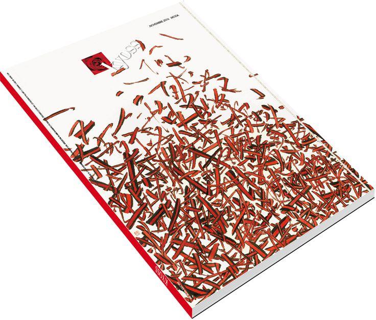 KYOSS magazine novembre 2016 Kyoss magazine novembre 2016 MODA. Kyoss è la rivista italiana delle arti. Freepress distribuita nei musei italiani, nelle gallerie d'arte e nei luoghi della cultura. Contenuti: arte, design, architettura, musica, teatro, danza, letteratura, cinema, fotografia. Copertina di @Simone PAVAN