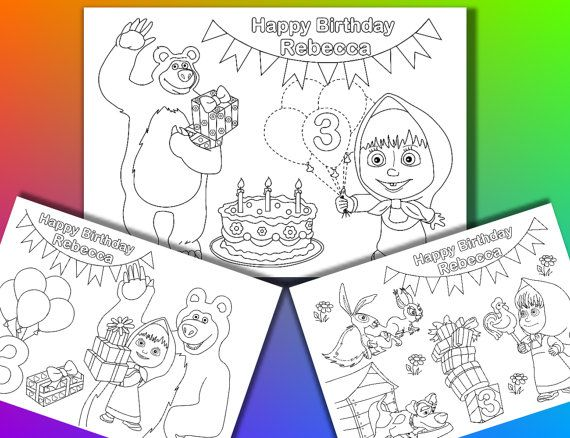 Masha and Bear Birthday Party coloring pages, activity, PDF file