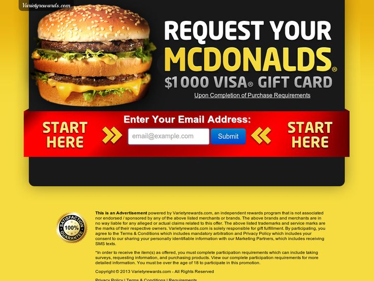 Request Your #Mcdonalds #Gift_Card