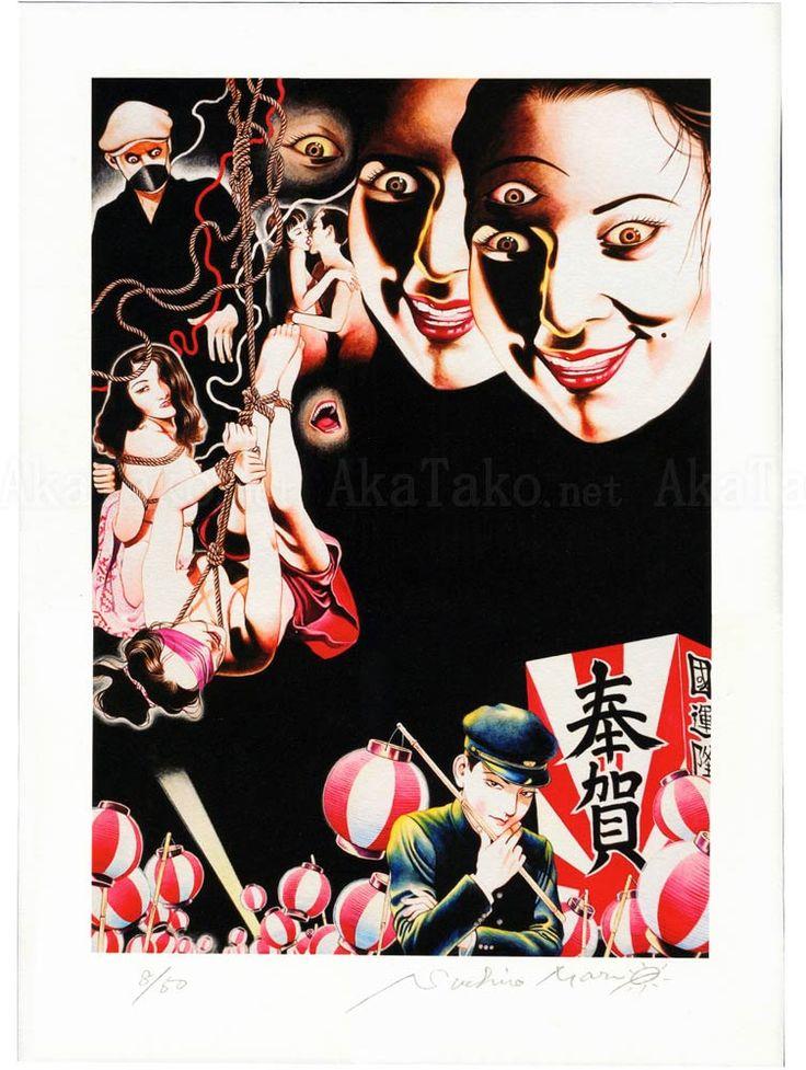 "Suehiro Maruo Madness - ""D Slope Murder"" print with Maruo's signature craziness and surrealism."