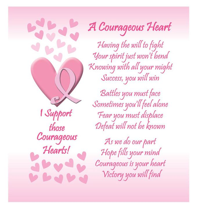 Beat Cancer Quotes: Http://www.eventpromotionsnow.com/images/banners/poem.jpg