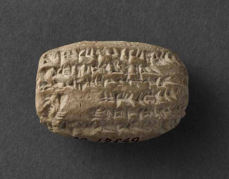 Chronological order of the Achaemenid Persian kings from the Babylonian cuneiform tablets dated to their reigns    horoscope  Reign of Darius II (423-405 BC), 13 year, 10 month, 24th day  Babylonia    Astrological predictions using the positions of the stars and zodiac signs allow to obtain very precise dating. The text is dated January 13, 409 BC  Barbosa Acquisition, 1934  Department of Oriental Antiquities    (source) images by Franck Raux    currently at the Louvre AO 17649