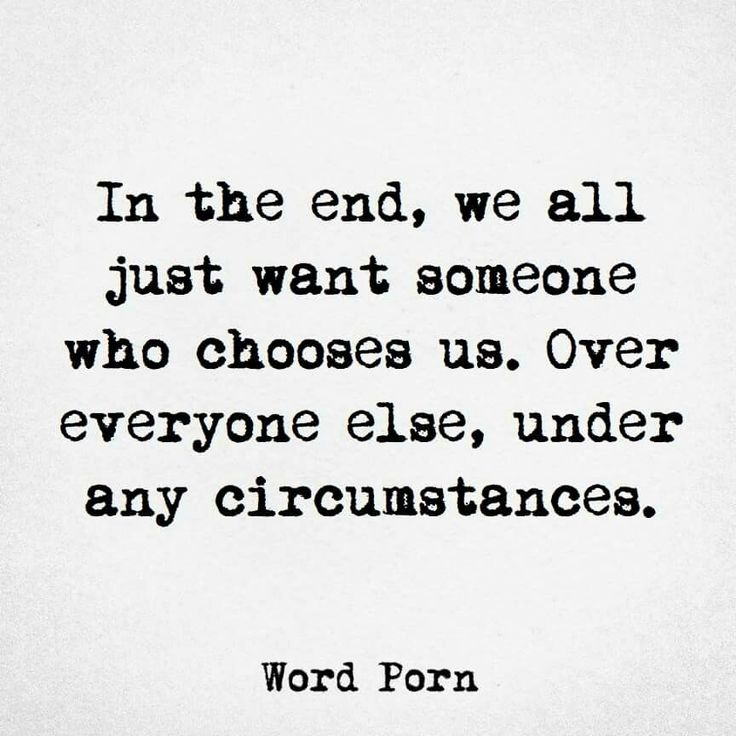 Download Love When You Need It Serious Quotes: Best 25+ One Sided Relationship Ideas On Pinterest