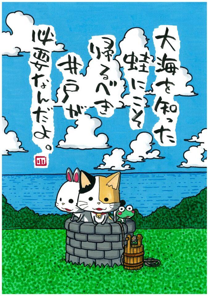 風情と情緒を求めます。 の画像 ヤポンスキー こばやし画伯オフィシャルブログ「ヤポンスキーこばやし画伯のお絵描き日記」Powered by Ameba