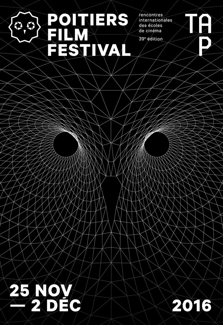 Poitiers Film Festival